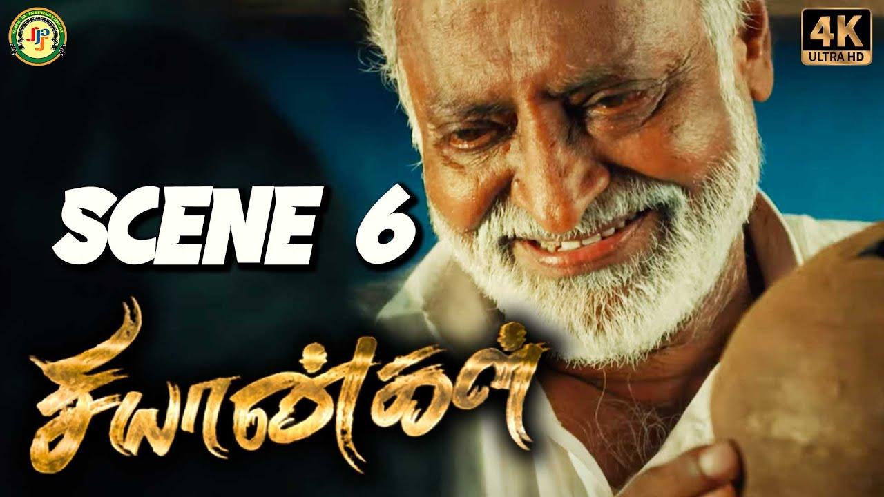 Chiyangal - Tamil Movie [4K] | Scene 06 | Karikalan | Risha | Nalini Kanth