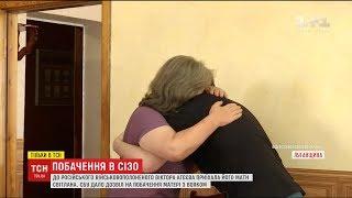 Україна дозволила матері полоненого росіянина Віктора Агєєва зустрітись із сином