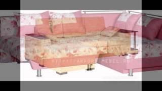 Диваны угловые недорого(Диваны угловые недорого http://divani.vilingstore.net/divany-uglovye-nedorogo-c012863 Покупай мебель online на margo.ua ..., 2016-06-06T18:08:20.000Z)