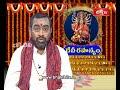 Worshipping Goddess Mahishasura Mardini On Navami | Devi Rahasyam | Episode 8 | Part 2 | Bhakthi TV