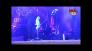 Karna Das Live in Pokhara | Purano Dunga after 10 years live musical performance