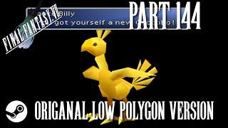 FF7 Longplay – Part 144: Breeding Gold Chocobo