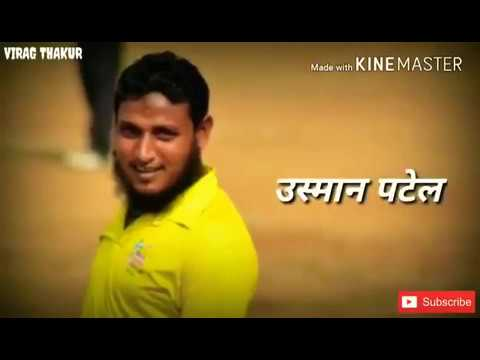 Raigad cricket new song promo