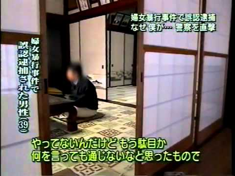 【痴漢冤罪】女の警察が痴漢被害をでっち上げposted by jedincihbc