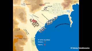 Η μάχη του Μαραθώνα, 490 π.Χ.