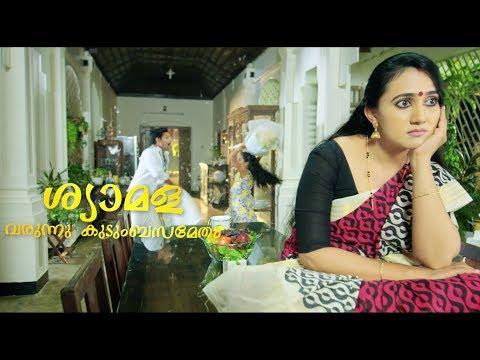 Sakudumbam Shyamala | Flowers | coming soon Promo