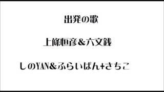 ライブ音源.