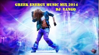 GREEK ENERGY MUSIC MIX 2014