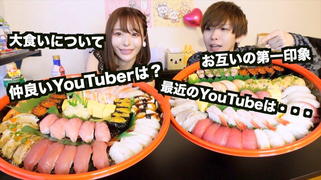 タケヤキ翔さんが家に遊びにきてくれたので寿司100貫食べながら本音でガチトーーークしました