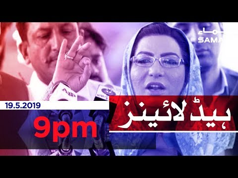Samaa Headlines - 9PM - 19 May 2019
