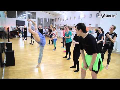 Видео: Урок движения. Современный танец. Александр Могилев