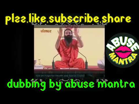 गाली का बाप  PART 2 || Ramdev Funny Gali Dubbing || Abuse Mantra