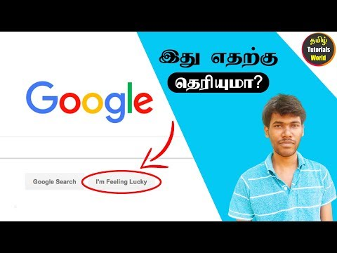 What is google i'm feeling lucky Tamil Tutorials World_HD