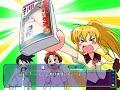 [030725 - Gainax] まほろまてぃっく☆あどべんちゃー / Mahoromatic ☆ Adventure