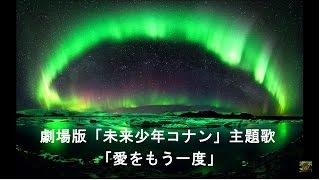 「なつかしい朝」研ナオコ 谷山浩子 聴き比べ 歌詞付き