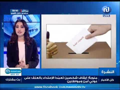 نبيل بافون : يقترح موعدا للإنتخابات البلدية و يحدد ميزانيتها