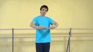 Народные танцы. Самопляс. Урок 7 Хлопушки. Cracker