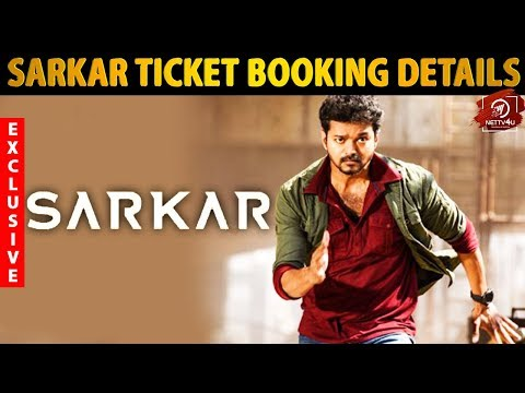 Sarkar Ticket Booking Details | Thalapathy Vijay | A.R Murugadoss | A.R. Rahman