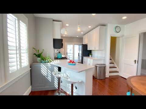 3019 20th S Arlington, VA - Video Property Tour