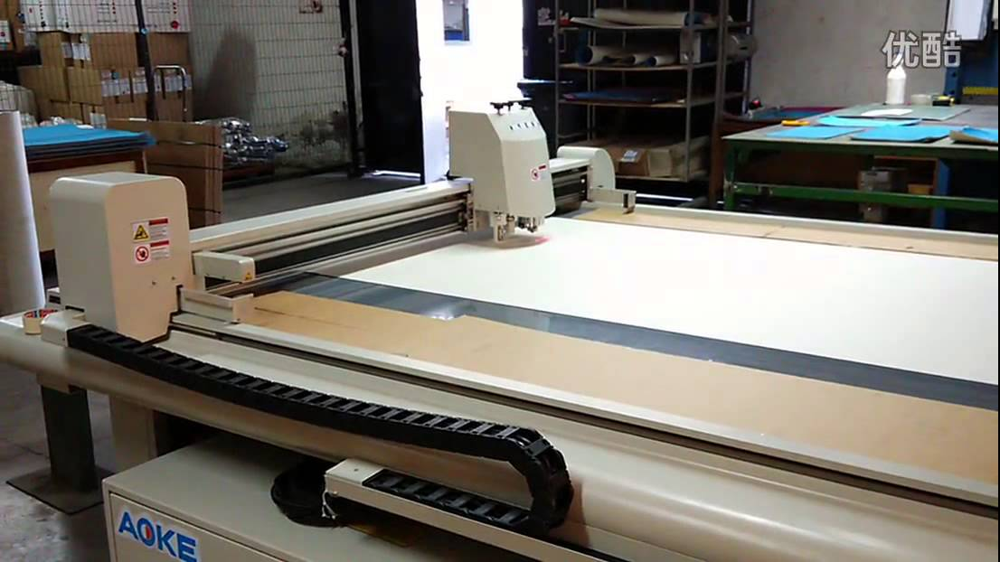 Roll Offset Print Blanket CNC Making Cutting Table   YouTube