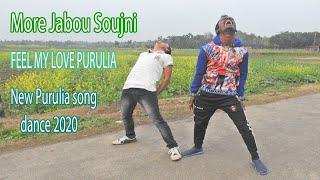 More Jabo Sajani | FEEL MY LOVE PURULIA Song Dance | purulia dj song 2020 | DLS Chinmay ## |