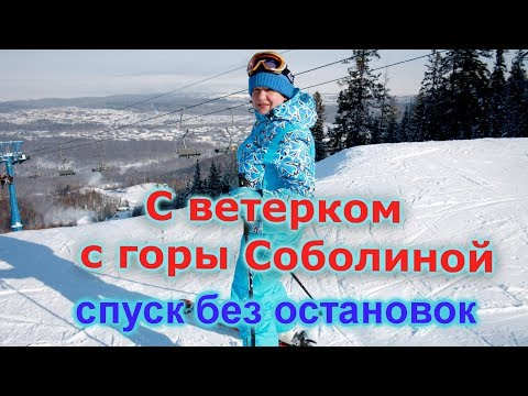 С ветерком с горы Соболиной.  Бархатный сезон.