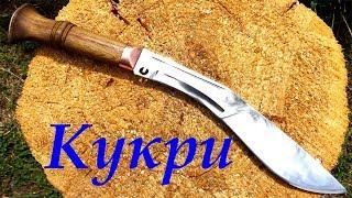 нЕ делайте такой нож! Кукри!
