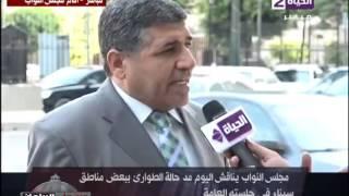 بالفيديو.. برلماني: لدينا ميراث من الفساد والمحسوبيات في التعيين