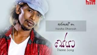 Tharahak Na (Seya Theme Song) - Harsha Dhanosh (Audio)