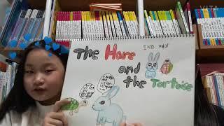 한글로영어 이솝우화(토끼와 거북이)