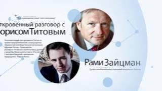 видео Пути ограничения роста «теневой» деятельности на экономику России