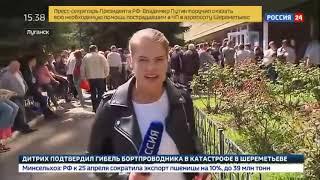 Смотреть видео В ЛНР открылся первый пункт приема заявлений на выдачу российских паспортов   Россия 24 онлайн