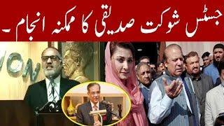 Saqib Nisar takes notice of Justice Shaukat Siddiqui speech