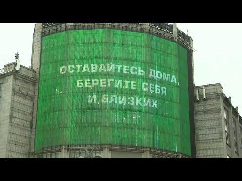 Правительство РФ одобрило поправки в Кодекс об административных правонарушениях.