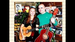 БАБУШКЕ песня аккорды текст поздравление на ДЕНЬ РОЖДЕНИЯ под гитару от сына и внучки