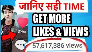 BEST TIME TO UPLOAD VIDEO ON MUSICALLY TIK TOK HOW TO GET MORE LIKES FOLLOWER IN MUSICALLY