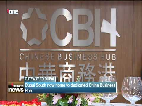 Chinese Business Hub Office Opening Ceremony - Dubai TV Coverage