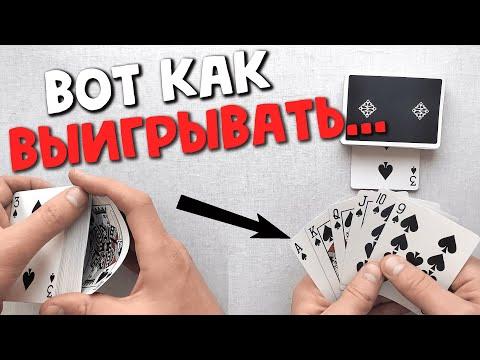 Как раздать себе ЛЮБЫЕ карты | Шулерство От А до Я | Кардистри  Cardistry How To Deal Any Poker Hand