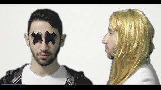 Время и стекло - Имя 505 (пародия)
