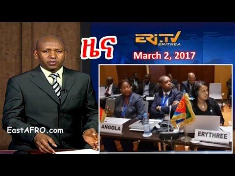 Eritrean News ( March 2, 2017) |  Eritrea ERi-TV
