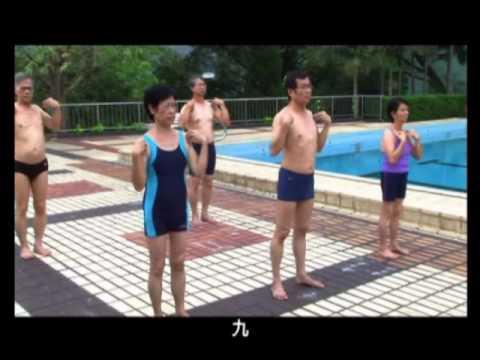 水中運動  精華片段