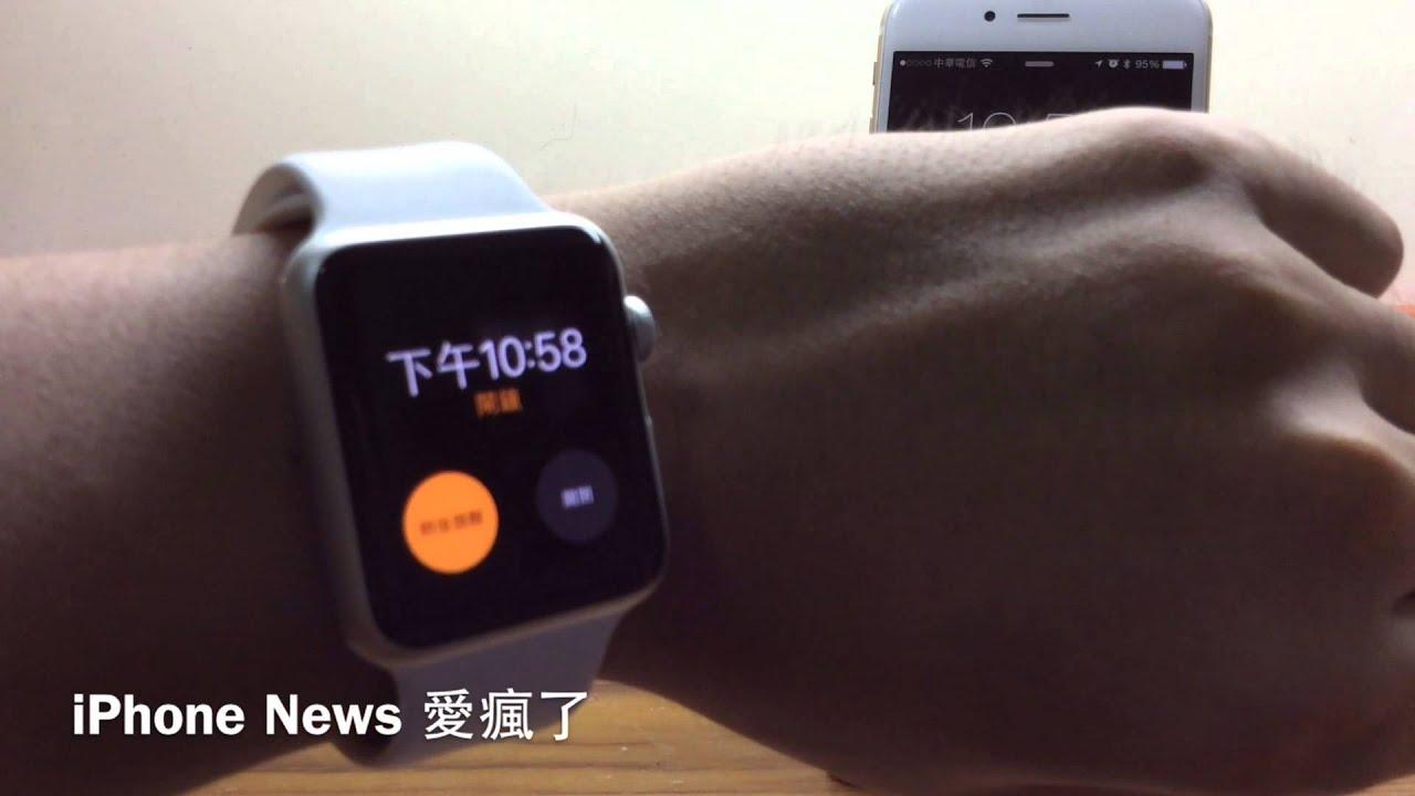 Apple Watch 如何快速關閉電話鈴聲和鬧鐘 - YouTube