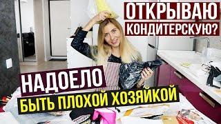 видео Какие бывают формы для выпечки? | Украина без войны: информационно-аналитический портал