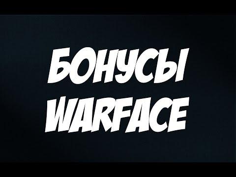 Как получить больше баллов на bonus.games.mail.ru?