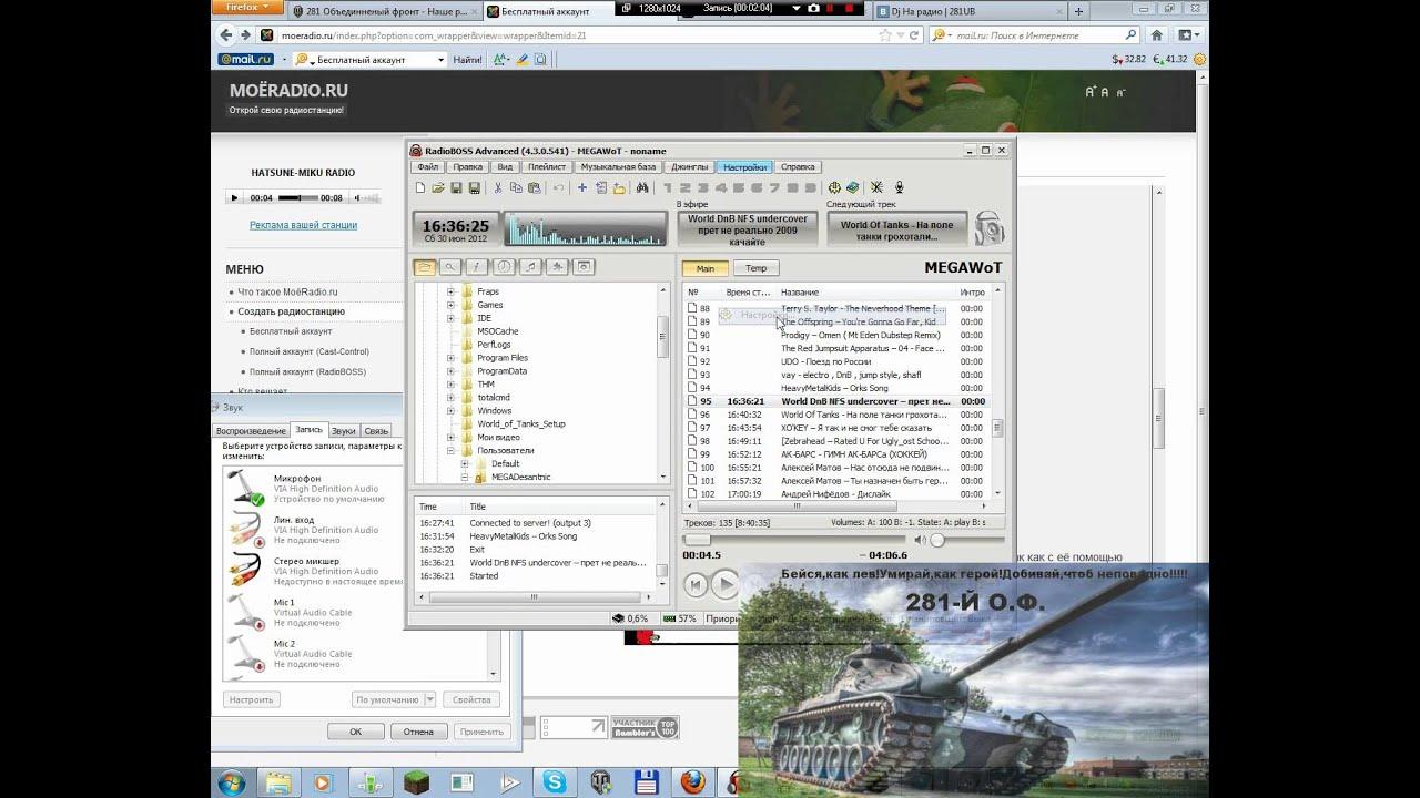 Бесплатные хостинги для интернет радио веб хостинг серверов