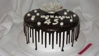 Торт с Шоколадными Подтеками.