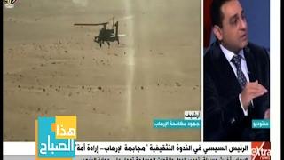 فيديو..خبير عسكري: أمريكا خططت لإشعال حرب أهلية فى مصر بإستخدام الإخوان