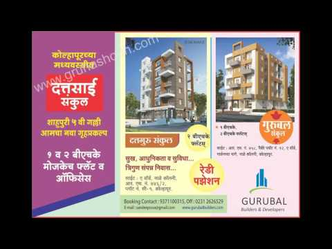 Gruhashodh - Kolhapur, Takala, Rajarampuri, properties, Flats, Row House, Shops