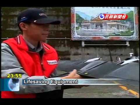 Unmanned aircraft to be deployed in mountain search and rescue