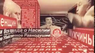 Пусть говорят: Диана Шурыгина 4 часть эфир 6.03.2017